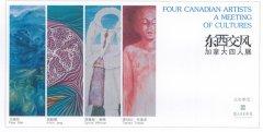 东西交风 加拿大四人展在关山月美术馆开展图
