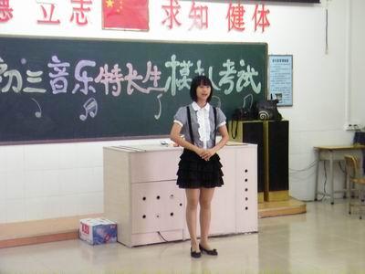 [古镇镇] 古镇初级中学举行初三级音乐、美术模