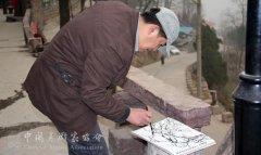 中国美协采风团赴太行写生