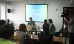 中国美协召开十一届全国美展新闻发布会