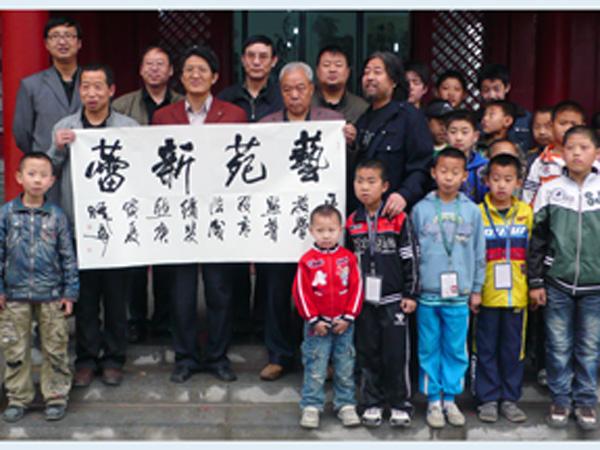 郑晓华书记视察平凉校外书法教学点