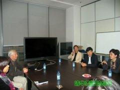 宁波市领导与工业系教师座谈工业设计创意广场