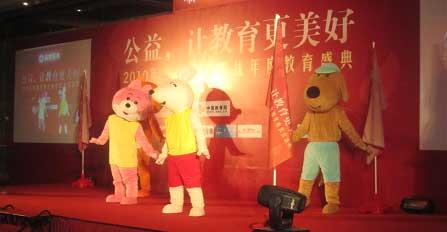 大成艺术教育中心参加2016年度教育盛典