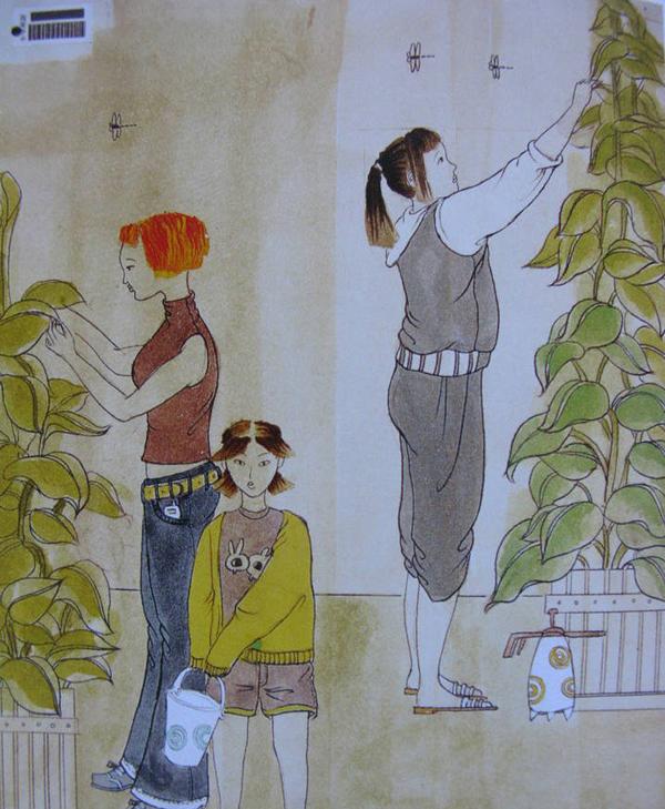 2011年中央美术学院中国画命题创作考卷图片