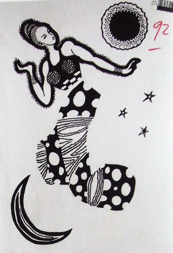 鲁美设计基础高分卷 色彩高分卷北服创意速写高分卷图片